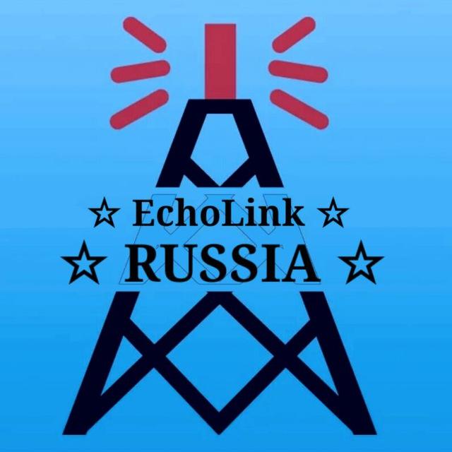 EchoLink Russian Reflector :: конференция *RUSSIA* в системе Echolink